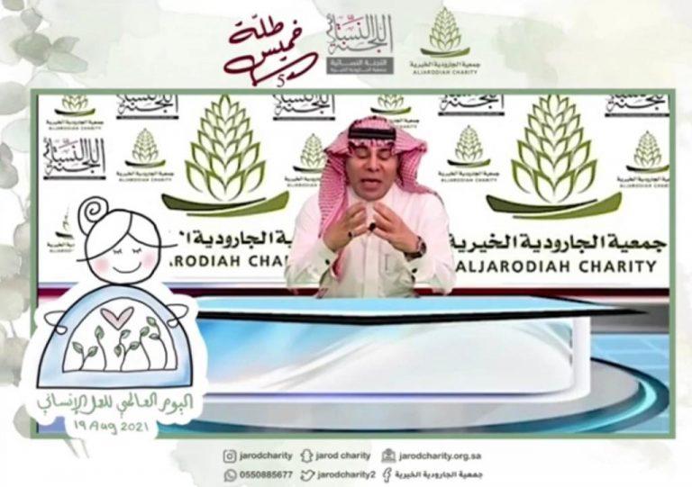 نعمل من أجل الإنسانية 🌸🍃للأستاذ: ابراهيم علي الشيخ